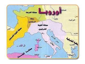 الأندلس قبل الإسلام