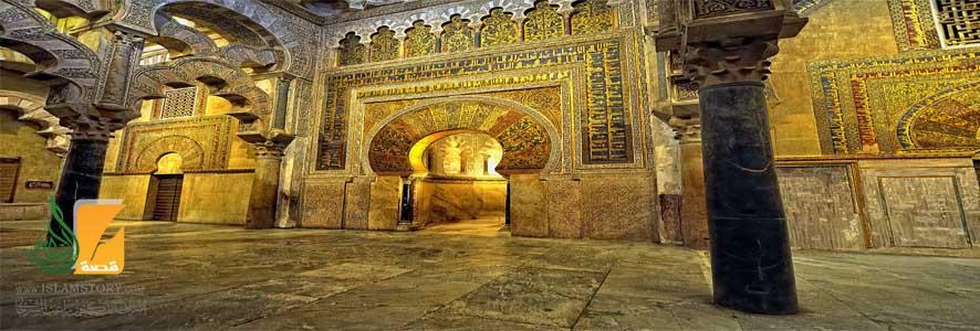 حضارة غرناطة .. عظمة الحضارة الإسلامية