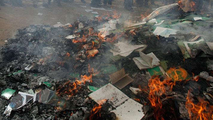 ظاهرة حرق الكتب في التاريخ الأندلسي
