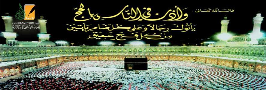 سُنَّة عمرة رمضان