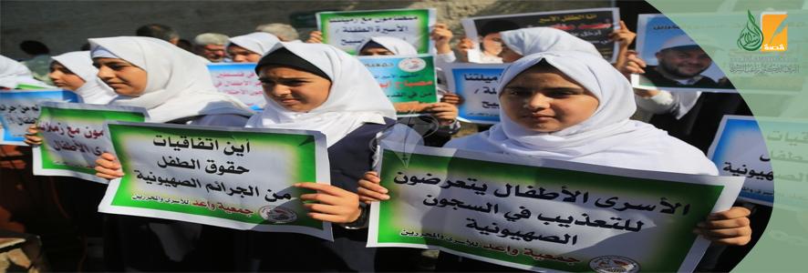 دور الأطفال في نصرة فلسطين