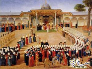 من قصص التاريخ .. المفتي وآخرة السلطان