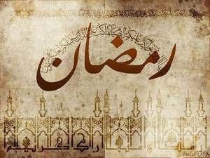 حال النبي في رمضان