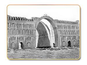 فتوحات فارس وإيران في عهد عمر بن الخطاب